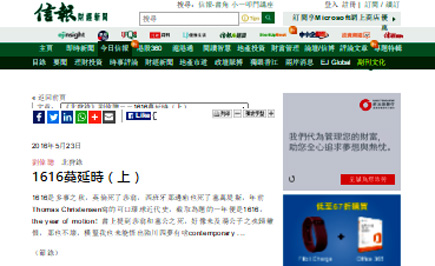 some Chinese website