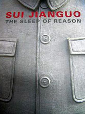 Sui Jianguo-paperback cover