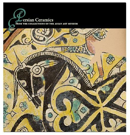 persian ceramics cover