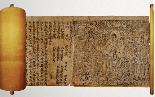 Here is a Woodcut Print from The Diamond Sutra