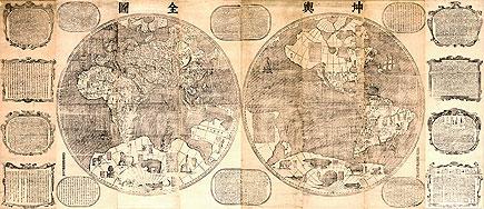 Verbiest map